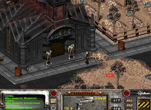 Fallout 2 Screenshots – 1998