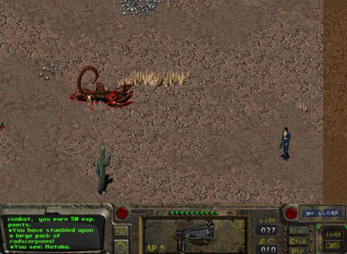 Screenshots– 1997